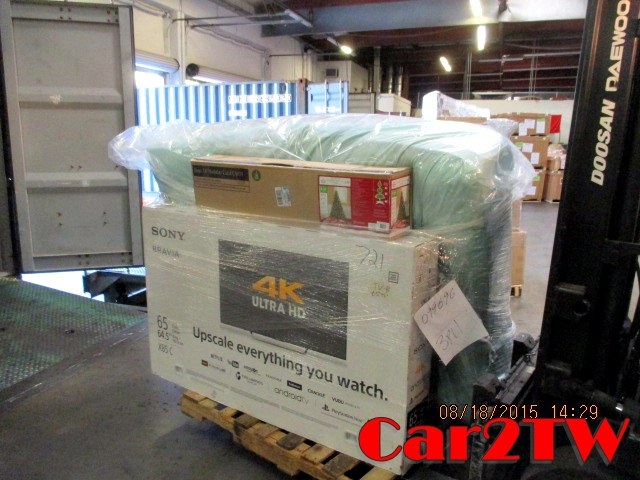 國際搬家公司推薦car2tw協助您