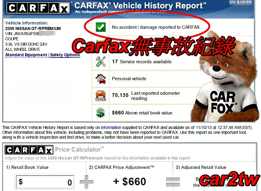 2009-Nissan-GTR-carfax