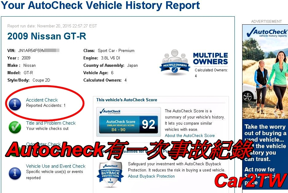 2009-Nissan-GTR-autocheck