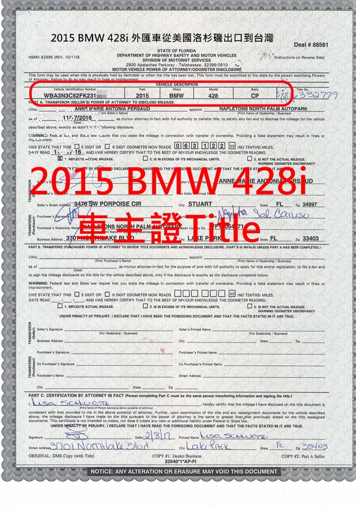 2015_BMW_428i_title