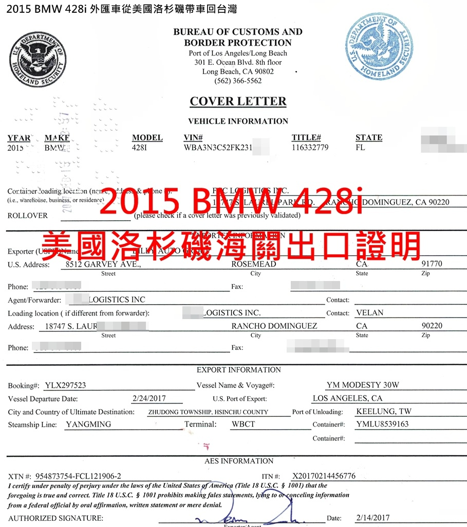 2015_BMW_428i_COVER_LETTER