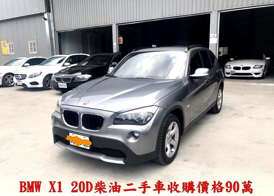 BMW X1 20D柴油二手車收購價格約90萬