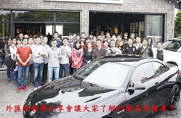 外匯車教學分享會-11月 (每個月第一個星期六下午兩點).jpg