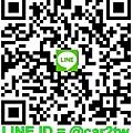 Car2TW_LINE_at.jpg