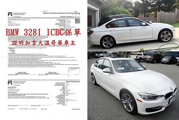 ICBC-bmw 328i.jpg