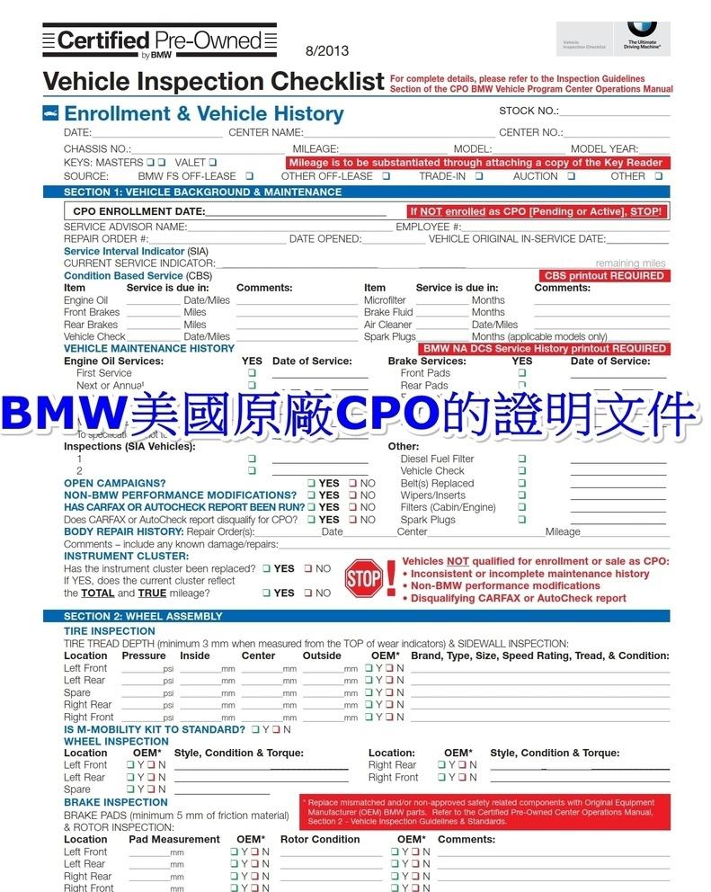 BMW原廠CPO的部份文件可以看到有很多檢測項目 什麼是原廠認證車CPO(Certified Pre-Owned)呢?