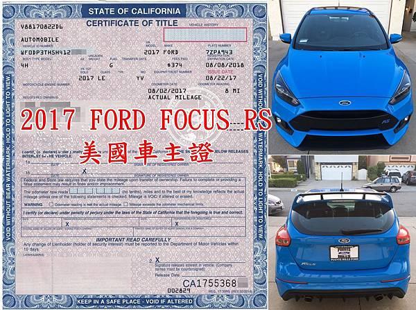 2017 FORD FOCUS RS 車主證.jpg