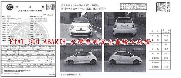 2012 FIAT 500 ABARTH 安審.jpg