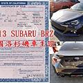 2013 SUBARU BRZ 美國洛杉磯車主證.jpg