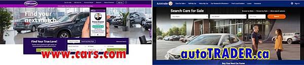 美國買車網站及加拿大買車網站.jpg