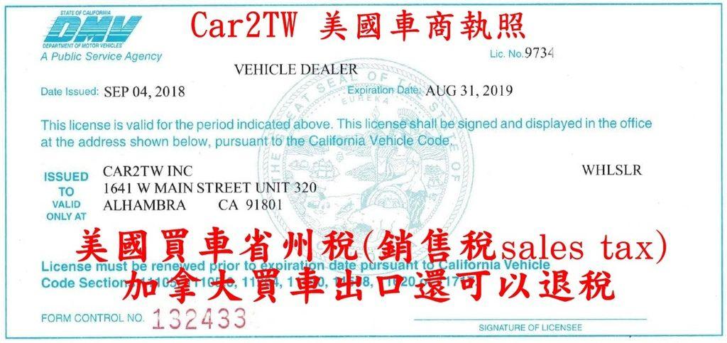 Car2TW美國車商執照.Car2TW具有美國車商資格可以協助想要買拍賣場車源的朋友外還可以省下州稅,下圖為Car2TW美國車商資格證, 想要賓士或是BMW原廠CPO認證車的朋友Car2TW也有提供這樣的車源,提醒您原廠CPO認證車會比較貴一些當然保障也比較多一些