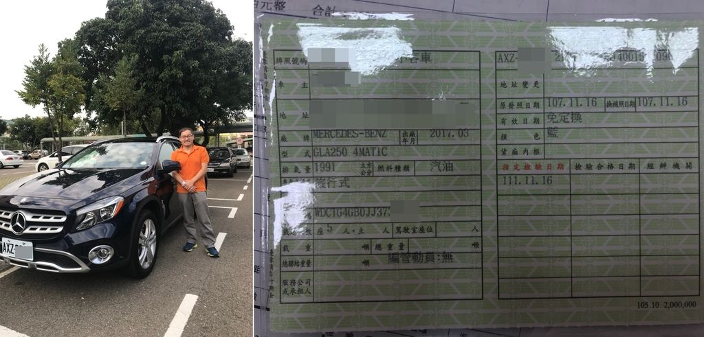 準備要來領牌了是不是很興奮呢? 雖然領牌在整個外匯車代辦流程中算是比較簡單很輕鬆的一段, 卻還是有很多需要注意的細節喔! 在台灣車牌是可以選號的,外匯車車主想要為自己的愛車挑個吉利數字的朋友可以先到監理所網站做查詢,