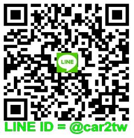 Car2TW line條碼.png