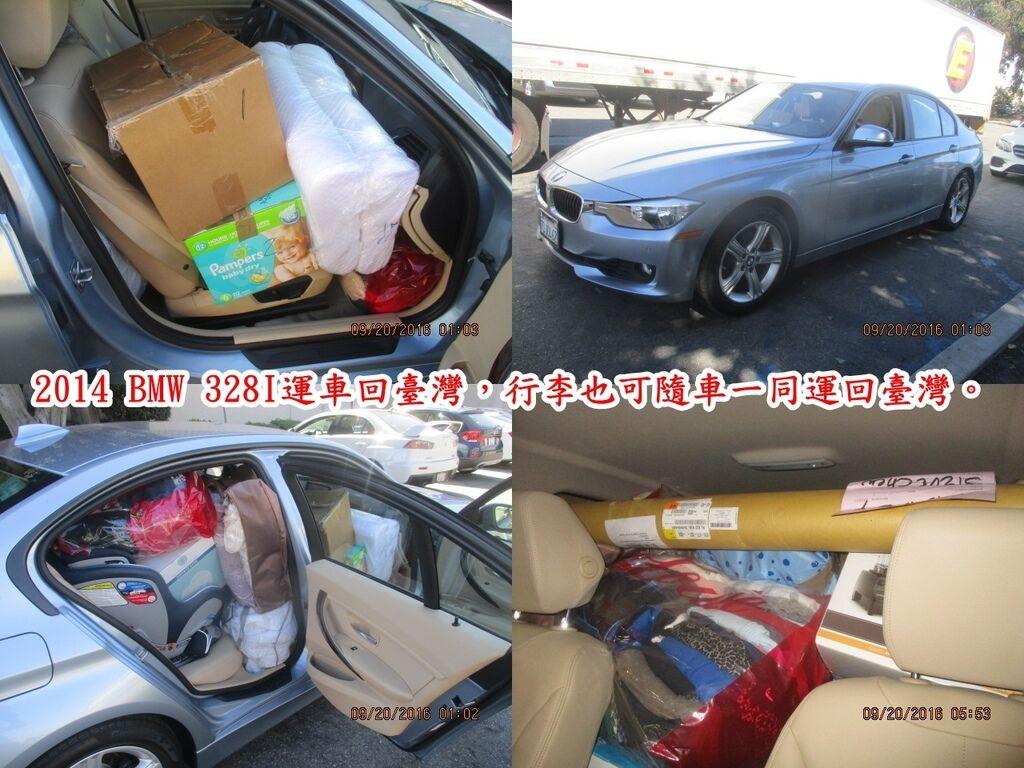 客戶委託Car2TW從美國華盛頓運回臺灣,從美國不同地方去托運至不同港口的托車費用不同,同時船運費用也是不同的。客戶要回國發展,所以客戶委託Car2TW將這臺2014 BMW 328I運回臺灣同時行李包裹也可一同隨車船運回臺灣。