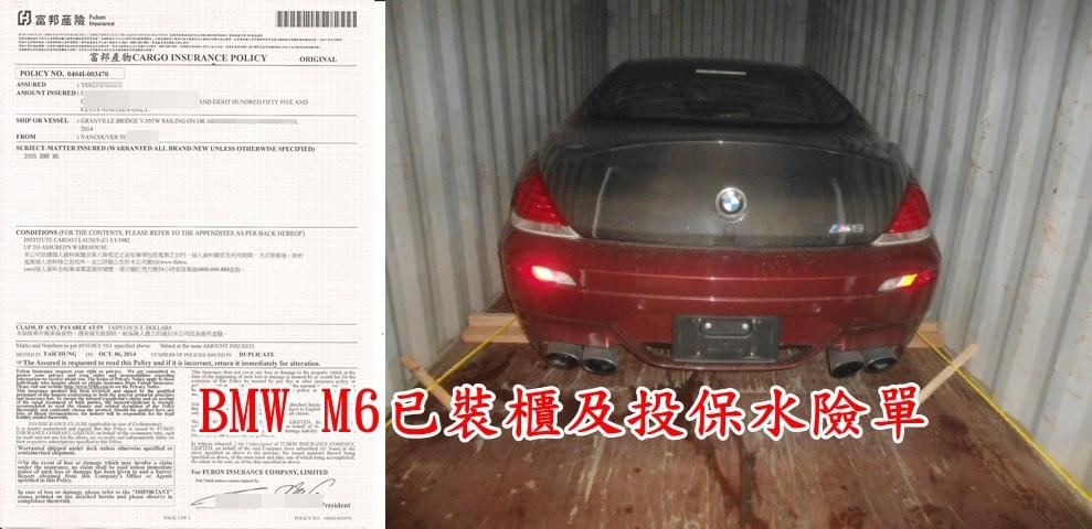 BMW M6.jpg