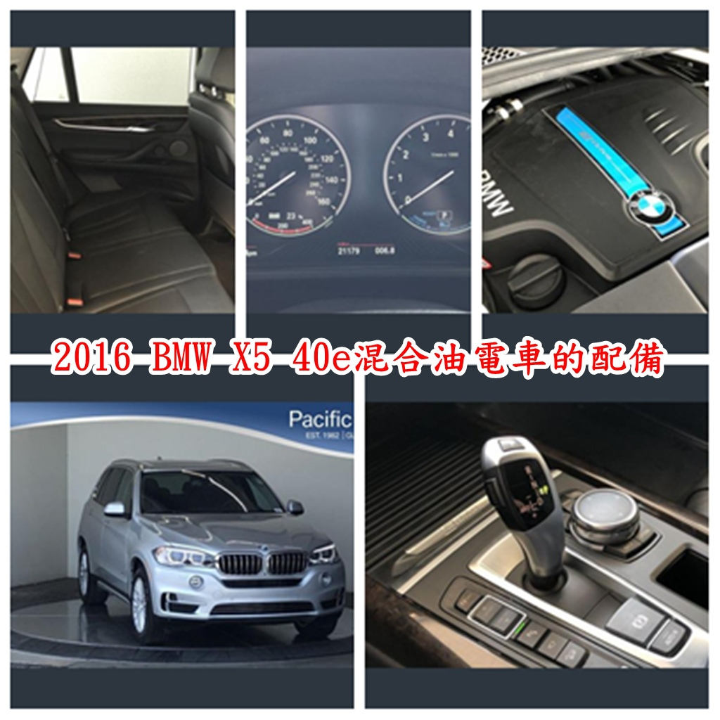 配備:內裝黑色Dakota皮革、全輪驅動、8速可移動自動、變速箱混合電力、汽油混合燃氣/電動、外觀冰川銀色金屬、  導航、天窗、全景車頂、全輪驅動、動力舉升門、加熱駕駛員座椅、渦輪增壓、iPod / MP3輸入、車載通信系統。