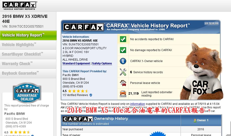 2016 BMW X5 40e混合油電車的CARFAX報告。  可以通過CARFAX報告知道此車的狀況,例如:  兩個綠色打勾說明此車沒有出過交通事故及任何損傷  有個數字1說明此車只有一任車主。  有維修工具圖案說明有6次維修保養記錄  有一房子和車子圖案說明此車為個人車  有一個汽車圖案說明到目前為止行駛的里程數21119  購買外匯車一定要看CARFAX與AutoCheck報告,上面都會很詳細寫著此車的所有記錄。  這樣就不擔心買到檸檬車、泡水車、事故車等。