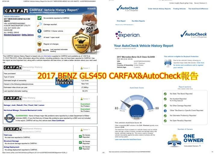 BENZ GLS450是否為事故車、有幾任車主、有無定期換油、行使里程數、是個人車還是商用車等等~  這樣就可以避免買到有重大事故車、泡水車、檸檬車、調表車等等~