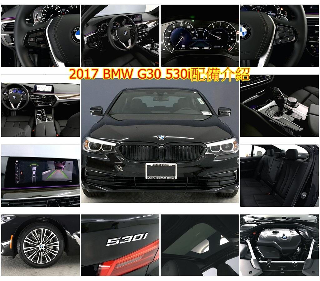 配備:8速可變速自動變速箱、2輪驅動 - 後輪、舒適的無鑰匙進入、巡航控制、反向停車輔助/停車傳感器、SiriusXM衛星廣播、後視攝像頭、停車距離控制、導航系統、天窗、變速箱:運動自動、加熱的座椅、無線充電、氣候控制、加熱前座、等等