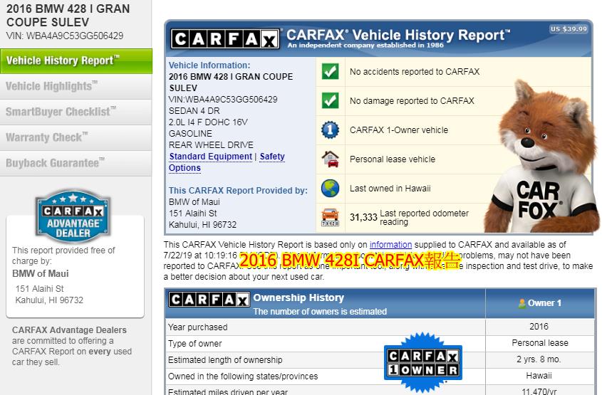 跟大家簡單介紹Carfax報告(如下圖)  有兩個綠色打勾圖案代表無事故、無損傷  有個數字1的圖案代表此車只有1任車主  有個汽車跟房子圖案代表是個人車  有個地球圖案代表此車最後使地  有個汽車圖案代表此車行使里程數