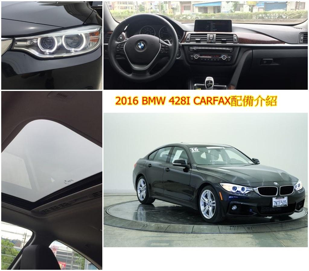 BMW 4系列雙門跑車承襲3系列Coupe的運動基因,擁有更低扁寬闊、修長的車身輪廓、增進空氣力學的車側導流氣孔。  iDrive手寫觸控面板等新穎科技,引領時代潮流,同時搭載強勁的引擎與BMW EfficientDynamics高效動力  BMW 4系列較現行3系列四門房車增加14mm的車長(4638mm)與車寬(1825mm),低平的車高(1377mm)造就4系列在目前BMW車款中最低的重心,不僅塑造侵略性的外觀輪廓,同時提昇操控表現。  近50:50車身配重與BMW經典後輪驅動操駕魅力,提供全新428i雙門跑車擁有絕佳操控性和彎道轉向表現。  全車系搭載Steptronic運動化八速手自排變速箱,綿密順暢的換檔齒比能持續傳遞豐沛動能,同時優化油耗表現。  此外,全新428i雙門跑車全車型標準配備EPS電子動力方向盤、鋁合金雙接頭彈簧柱式懸吊與多連桿後懸吊,讓駕乘者在各種速度下都能擁有最流暢的操控體驗。