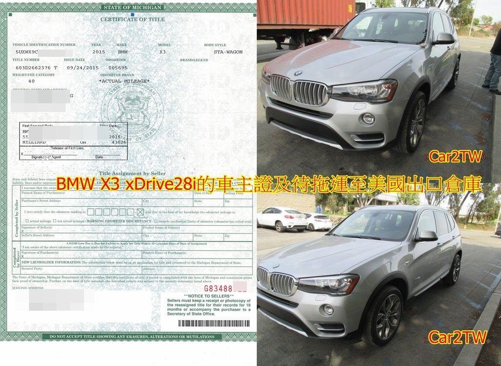 鐘大哥的BMW X3 xDrive28I待拖運到美國加州出口倉庫進行出口報關。左邊是車主證(Title)這是一份很重要的報關文件,不管是出口報關、進口報關、ARTC驗車、領牌都會用到。