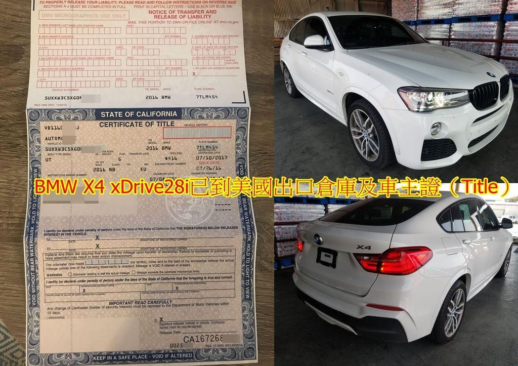 麥先生委託Car2TW代購BMW X4 xDrive28I外匯車,目前已在美國出口倉庫待出口報關裝櫃船運回台灣。  左邊為車主證(Title),這是一份很重要的文件,不管是出口、進口、驗車、領牌都會需要用到的。