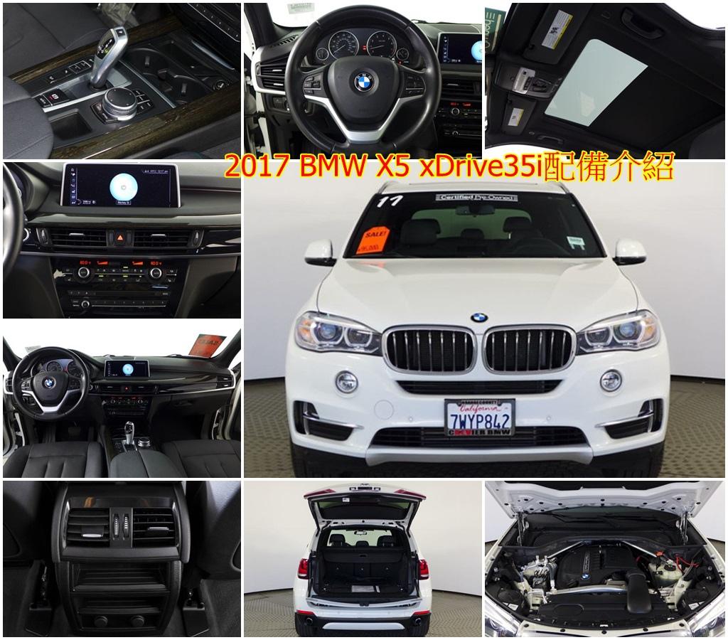配備:倒車攝像頭、輪胎壓力顯示、電動全景車頂、防曬玻璃、內部/外部鏡子,帶自動傾角、座椅調節器,電動,帶記憶功能、腰部支撐,駕駛員和乘客、自動空調、  大燈控制、氙氣燈、輔助12V插座、LED霧燈、導航系統專業版、HiFi揚聲器系統、遠程服務、距離控制(PDC)、運動皮革方向盤、方向盤立柱調節,電動等等……