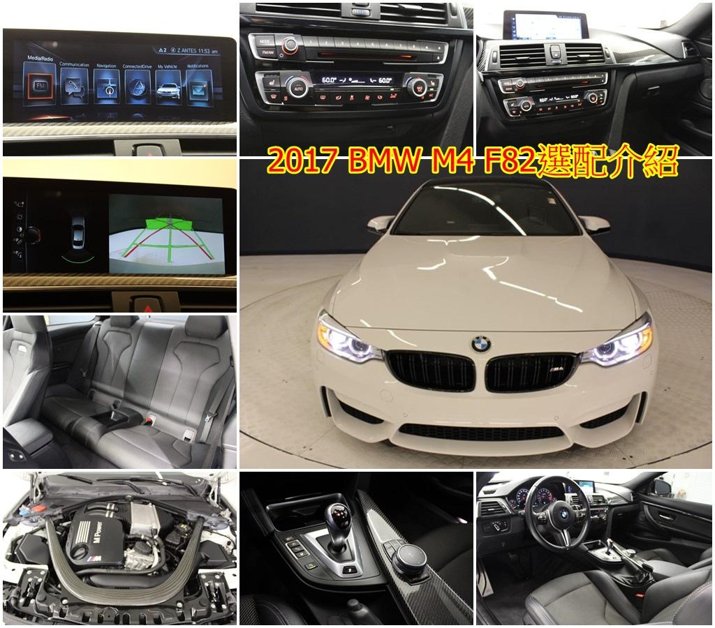配備:方向盤加熱器、M雙離合變速器。W /駕駛邏輯、輪胎壓力顯示、自適應M懸架、寶馬LA車輪M Double Spoke 437 fer.grey、報警系統、集成通用遙控器、舒適通道、倒車攝像頭、地墊,絲絨、內部/外部鏡子,帶自動傾角、內後視鏡,帶自動傾角、座椅調節器,電動,帶記憶功能、導航系統專業版、平視顯示器、平視顯示器、WLAN熱點、遠程服務等等……