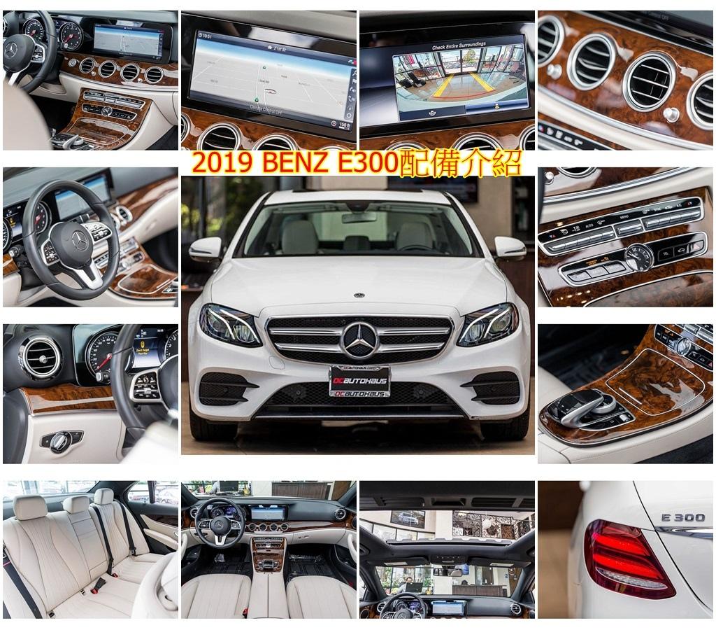來看看2019Mercedes-Benz E300外匯車價格約$206萬,配備都有那些呢?  配備:四輪驅動、多功能方向盤、運動皮革方向盤、屋頂欄杆黑色、電動全景車頂、內後視鏡,帶自動傾角、座椅調節器,電動,帶記憶功能、運動座椅、HiFi揚聲器系統、  遠程服務控制、控制Combox、USB /音頻接口、自動空調、氙氣燈、雨量傳感器、霧燈等等