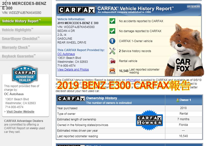 Car2TW幫忙客戶代購外匯車都會先看美國兩大報告:CARFAX&Autocheck.  因這兩份報告從車子出廠就開始記錄出廠時間、有幾任車主、行使里程數、有無事故、維修保養的次數等等  接下來簡單跟大家介紹一下CARFAX報告(如下圖)  有打勾圖案代表此車有無事故或是損傷  有數字1圖案代表此車有1任車主  有維修工具圖案代表此車維修保養的次數  有個紅色汽車圖案代表此車是租 車輛  有個橘色圖案代表此車行使里程數  點擊相應的項目里面還有更詳細的介紹及說明