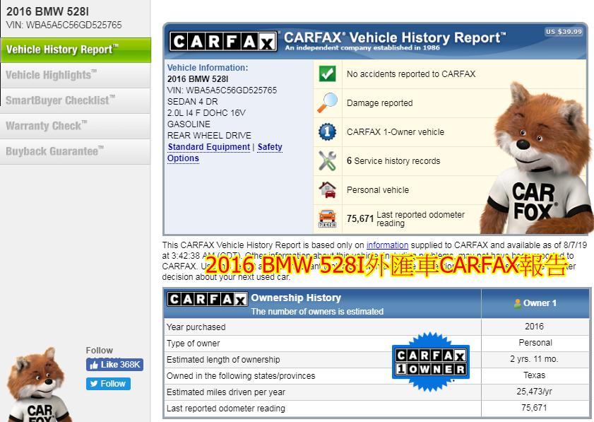 2016 BMW 528I CARFAX報告.png