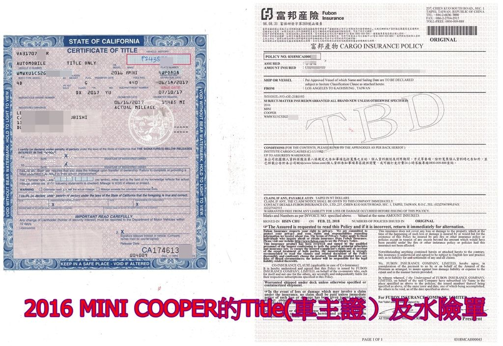 Car2TW Yuki幫客戶李先生代購外匯車MINI COOPE的Title(車主證)及水險.  左邊Title(車主證)是一份很重要的資料,無論是出口報關、進口報關、ARTC測試等都需要此文件哦~所以是很重要的.  右邊水險單,因外匯車船運回台灣會在海上行使半個月左右,所以誰也不會知道會發生什麼問題,有投保水險就多了一份保障.