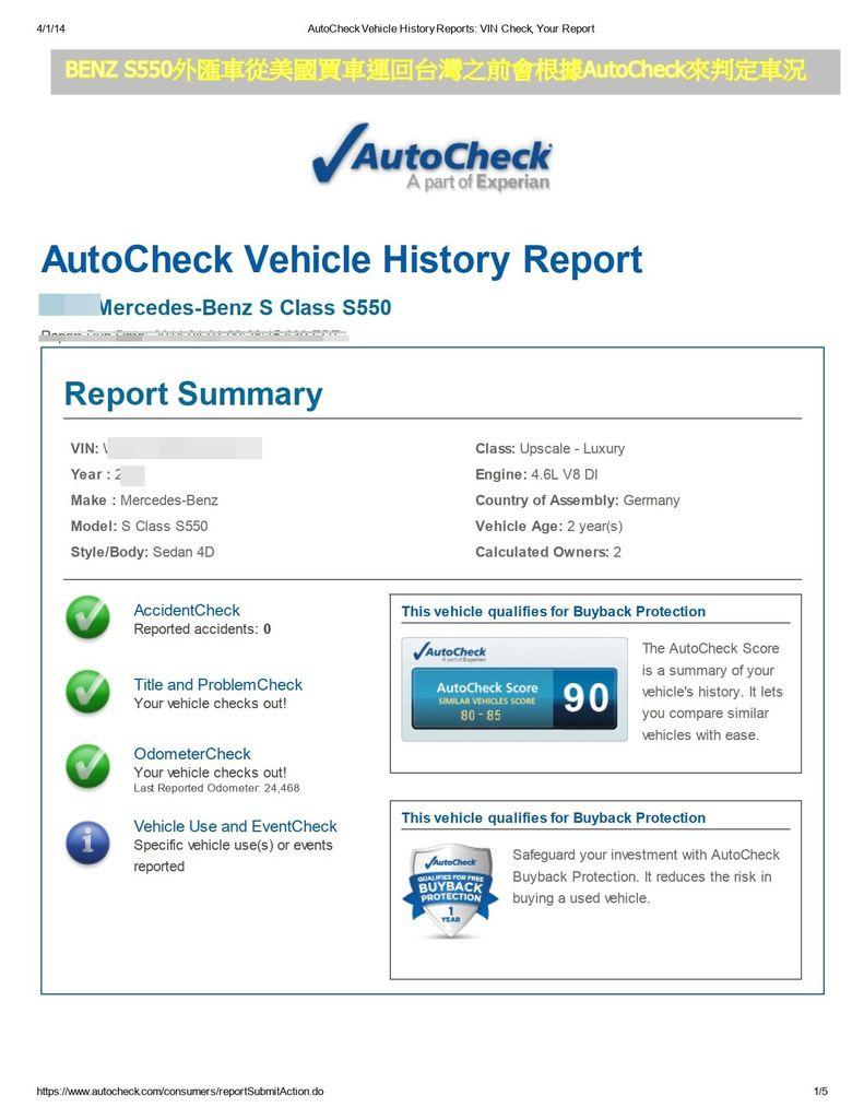 AutoCheck報告.jpg