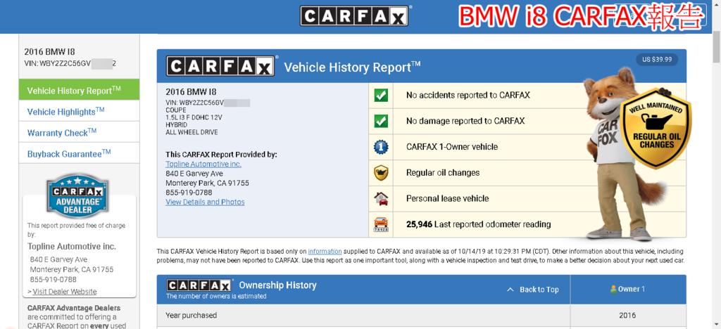 BMW I8 CARFAX報告.png