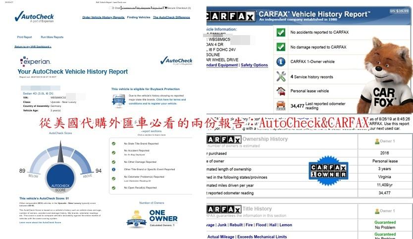 Autocheck and Carfax.jpg