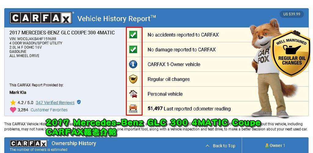 2017 Mercedes-Benz GLC 300 4MATIC Coupe CARFAX報告.jpg