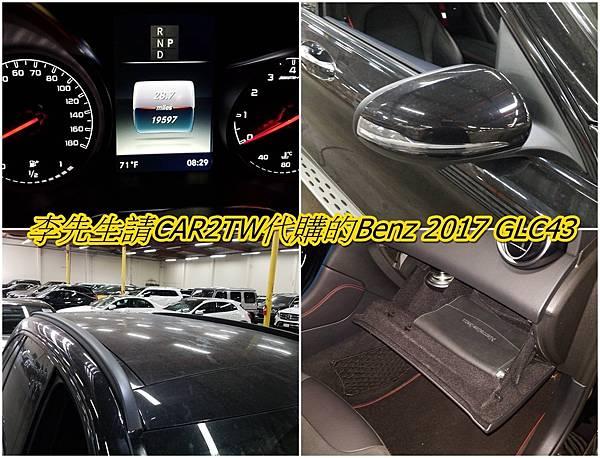 CAR2TW專員購買到李先生的2017 BENZ AMG GLC43運到了CAR2TW洛杉磯的美國分公司