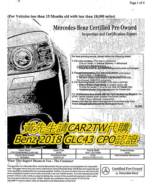 上圖為CAR2TW的專員和黃先生的2018BENZ AMG GLC43的CPO原廠認證書