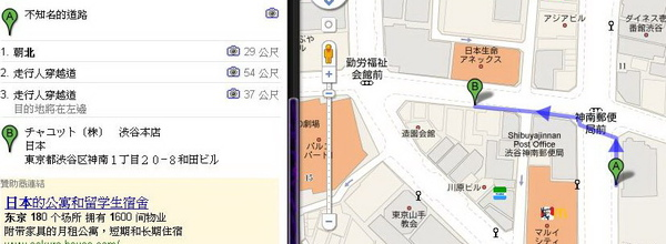 涉谷5.jpg