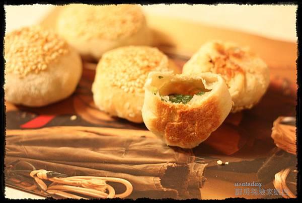 onion crispy pastry01