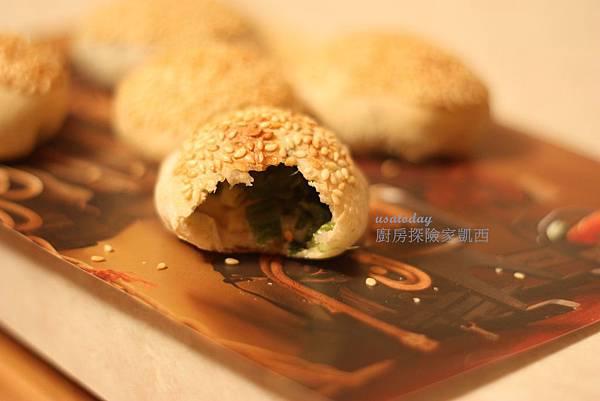 onion crispy pastry05