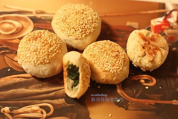 onion crispy pastry04