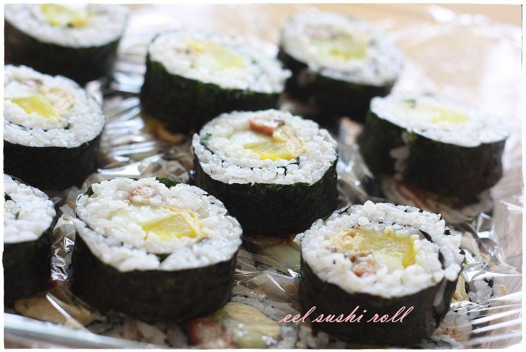 eel sushi roll 1