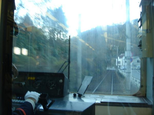 tozan train,12/16