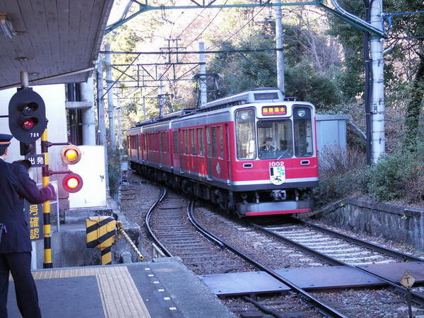 tozan train,12/16