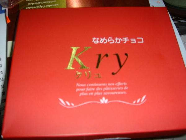 chocolate,12/17