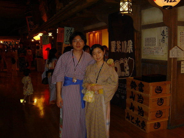 Hot spring in Daiba