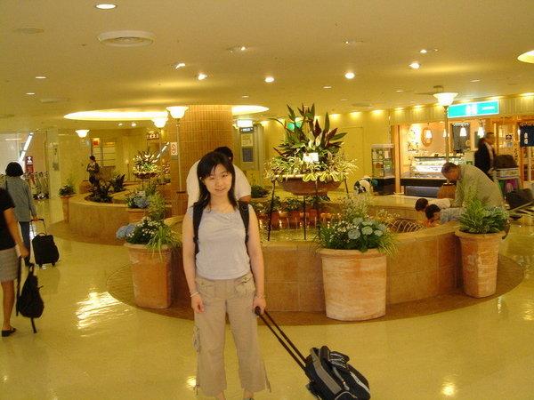 0603 Narita Airport