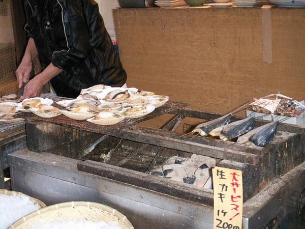 fish,market,12/16